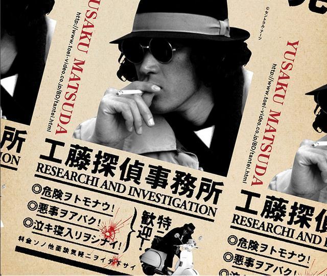 画像: www.toei-video.co.jp