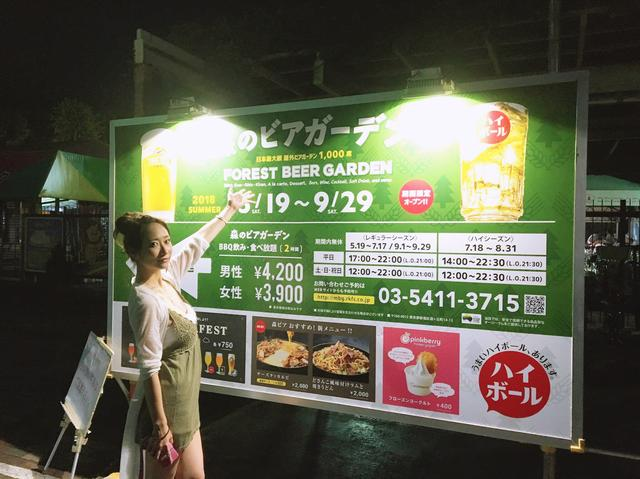 画像: 念願の「森のビアガーデン」!!