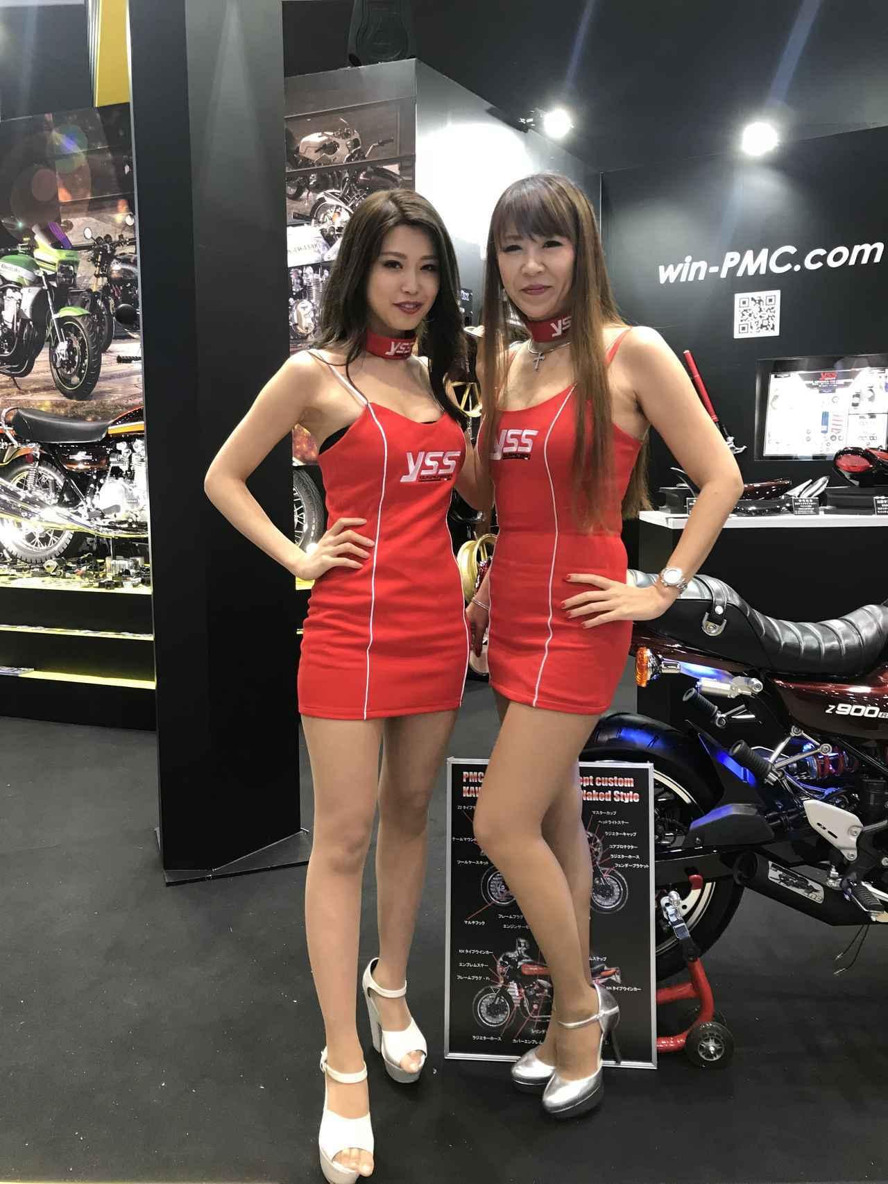 画像: 【美女まとめ】東京モーターサイクルショー2018で可愛いコちゃんみーつけた! - LAWRENCE - Motorcycle x Cars + α = Your Life.