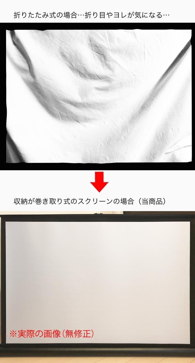 画像3: わずか1.45kg!5秒で設置出来る自立型スクリーン「FLSC」が欲しい!!