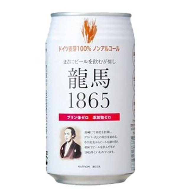 画像: Amazon.co.jp: 龍馬 1865 缶 350ML × 24缶: 食品・飲料・お酒