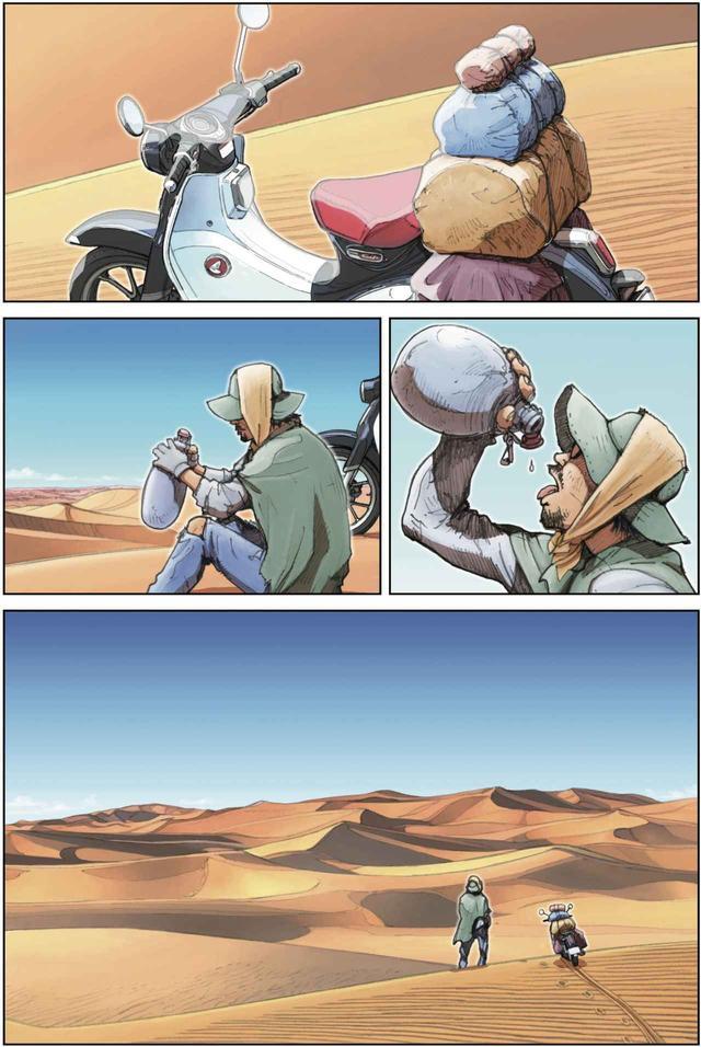 画像: 熱帯から砂漠へ。砂漠から極点へ。僕の旅はどこまでも続く。
