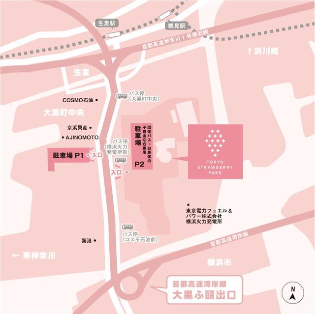 画像: JR鶴見駅からバスでもいけます。大黒ふ頭経由でドライブがてらというのも良いのでは。 tokyo-strawberry-park.jp