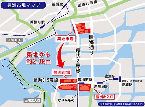 画像: www.shijou.metro.tokyo.jp