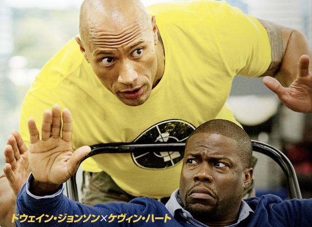 画像: いじめられっ子で志望の塊だった少年がムキムキのマッチョに変身(ドウェイン・ジョンソン) central-intelligence.jp