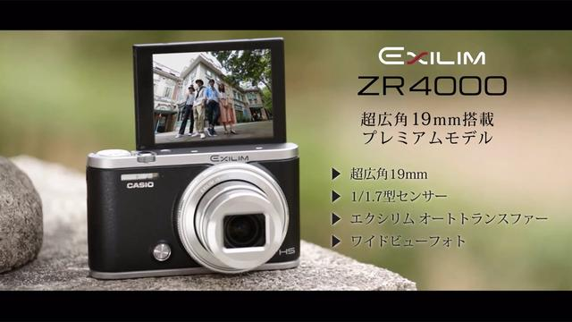 画像: CASIO EXILIM ZR4000 Movie youtu.be