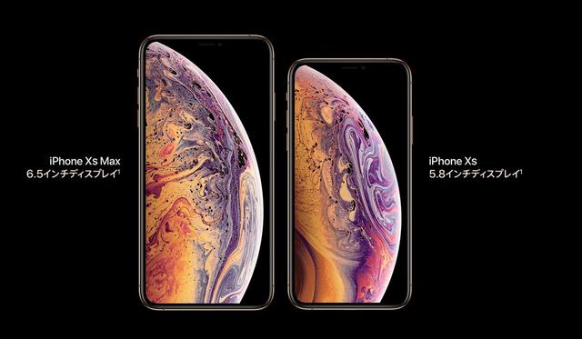 """画像: アップル公式サイトより/""""iPhone Xs Max""""と""""iPhoneXs"""" www.apple.com"""