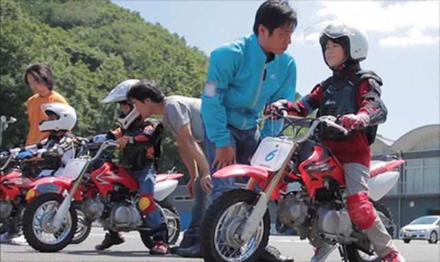 画像: 親子バイク教室(試乗体験・試乗予約必須) tmfes.com