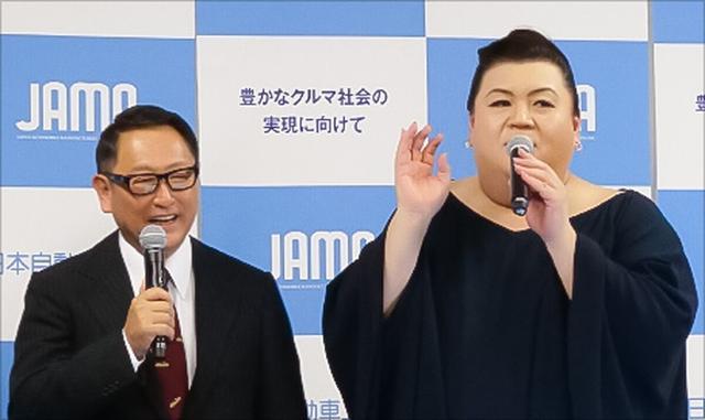 画像: 豊田章男会長×マツコ・デラックスさんのスペシャルトークショー tmfes.com