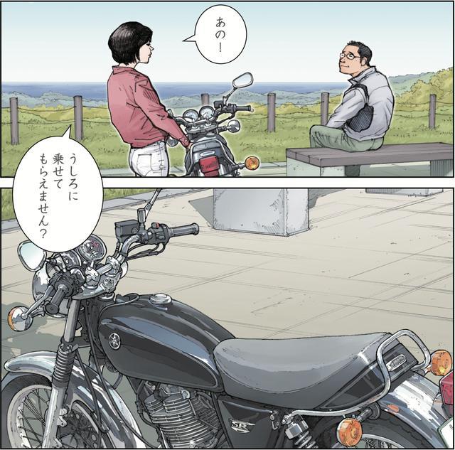 画像: そのとき、彼女は言った。「SRって、バイクってかんじよね」