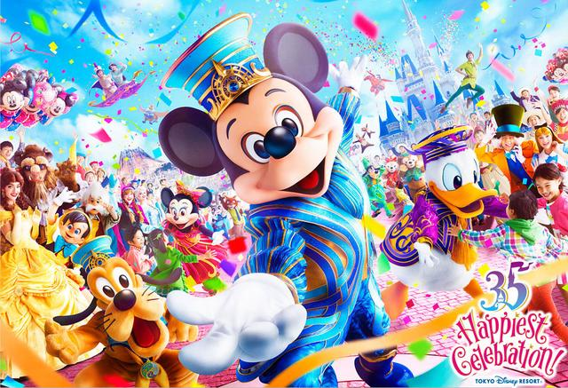 "画像: 東京ディズニーリゾート35周年 ""Happiest Celebration!"" www.tokyodisneyresort.jp"