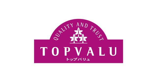画像: PEACE FIT(ピースフィット)極ふわっと - イオンのプライベートブランド TOPVALU(トップバリュ)