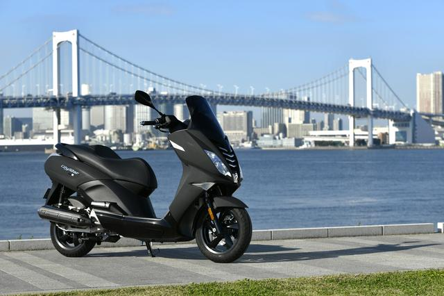 画像: CITYSTAR 125 BLACK EDITION ABS