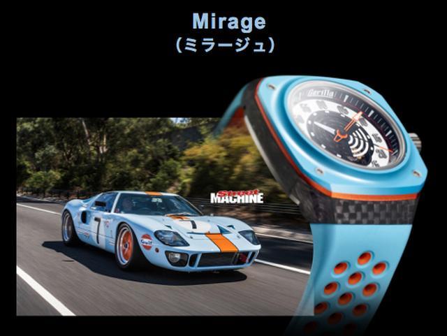 """画像: """"Mirage"""" (世界限定250本) ¥258,000(税別)"""