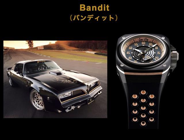 """画像: """"Bandit""""  ¥258,000(税別)"""