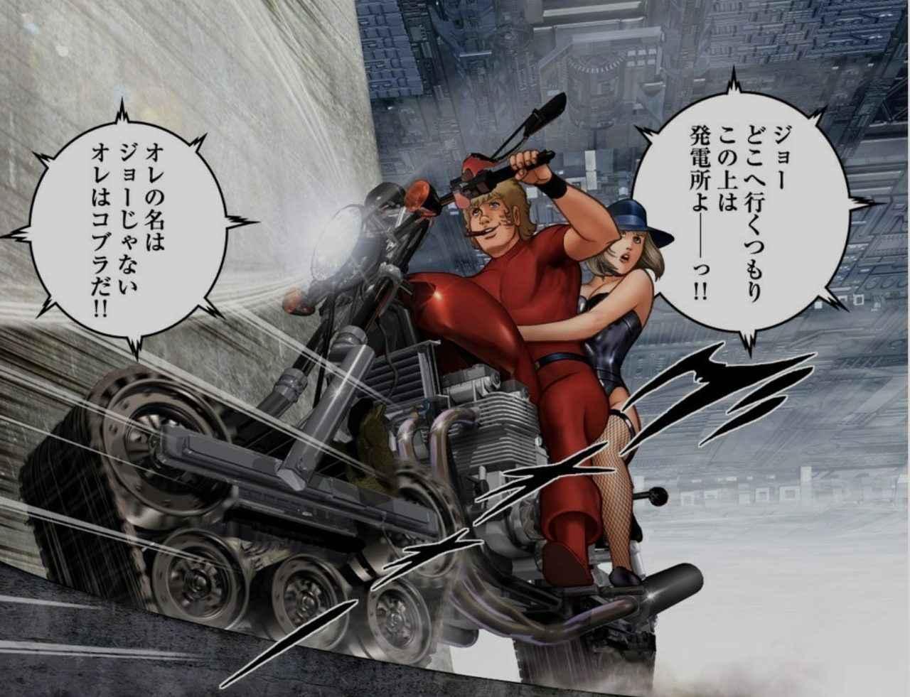 画像: キャタビラバイク。ちゃんとマフラーも付いてます。