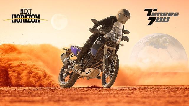 画像: New Yamaha Ténéré 700. The Next Horizon is Yours. youtu.be