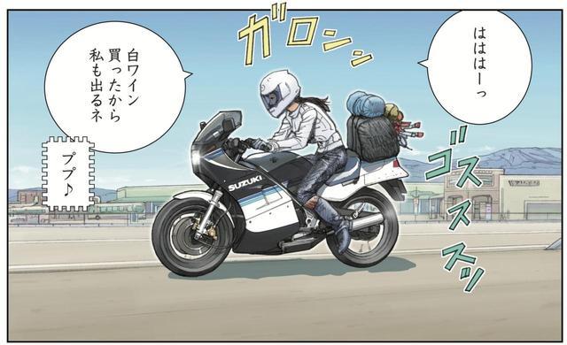 画像: 懐かしすぎるΓ(ガンマ)を駆るミコ