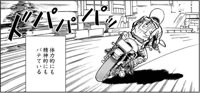 画像: リナ、咲希姉妹、二人してオヤジに恋をする?〜『雨はこれから』第36話「回転木馬の憂鬱」より - LAWRENCE - Motorcycle x Cars + α = Your Life.
