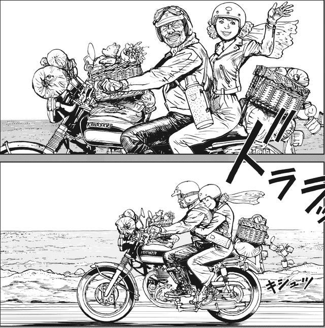 画像: 2人はバイクで新婚旅行へ