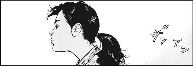 画像2: 出会ってすぐの、はるかに年上の男との結婚を選んだ妹にショックを受けるリナ