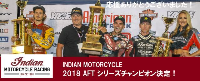 画像: Indian Motorcycle インディアン モーターサイクル