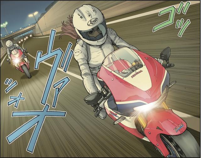 画像3: 待ち合わせ場所でオンナと共にテツヤを待っていたバイクとは??