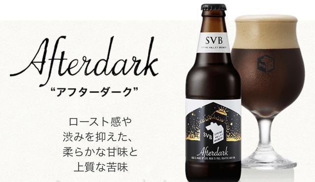 画像: アルコール度数:6度 容量:330ml 原材料:麦芽・ホップ・糖類(砂糖・乳糖) drinx.kirin.co.jp