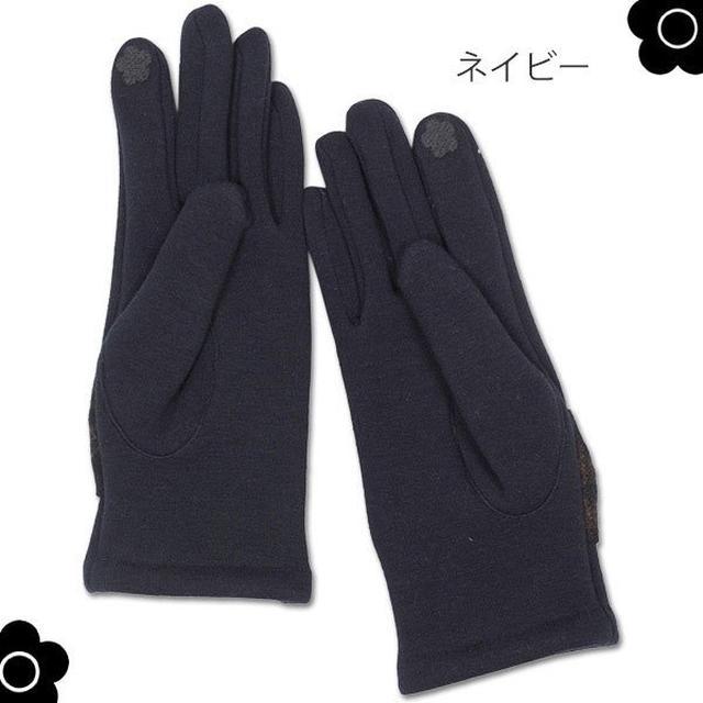 画像: 人差し指部分でタッチパネルを操作出来ます☆ www.mq-onlineshop.com