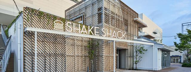画像: テラスモール湘南店 www.shakeshack.jp