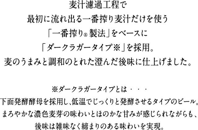 画像1: www.kirin.co.jp