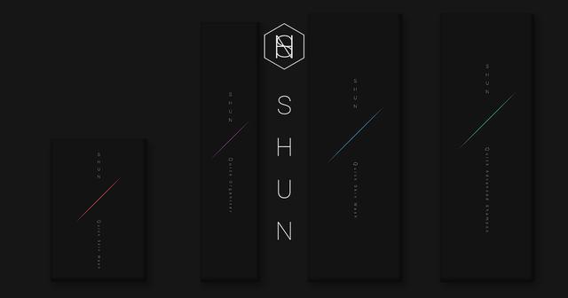 画像: Items | トータルケアブランド SHUN(シュン)