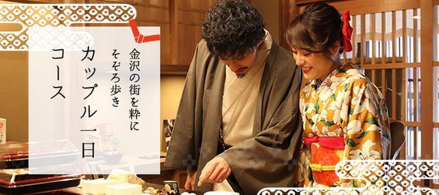画像: kokoyui.com