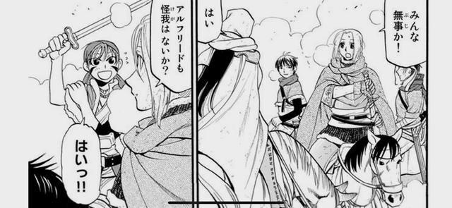 画像: 乱戦を脱し、敵を振り切ったとき、アルスラーンは我が身より仲間の身を案じます。 ナルサスを慕って、アルスラーン支援に加わった盗賊一族の娘アルフリードにも、アルスラーンは声をかけます。