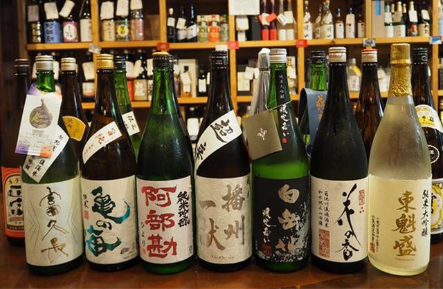 画像: 珍しい地酒も登場!ぜひ呑んでおきたい♡ www.yokohama-akarenga.jp