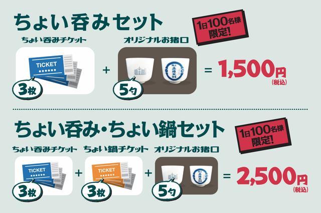 画像1: www.yokohama-akarenga.jp