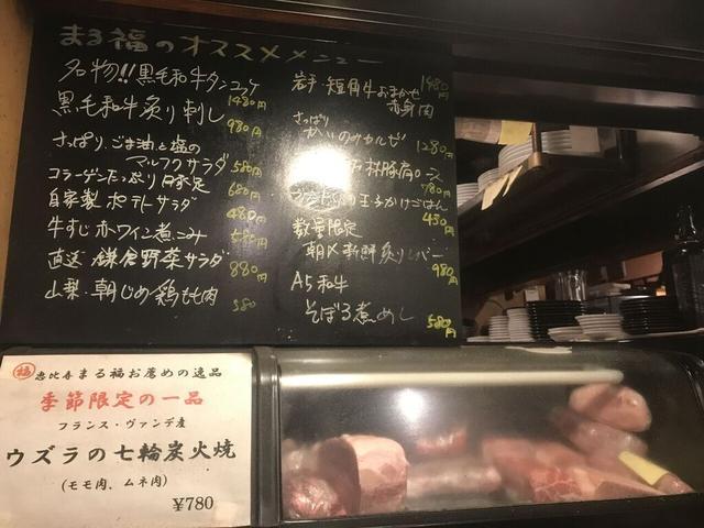 画像: オススメメニューは黒板を見よ!!!
