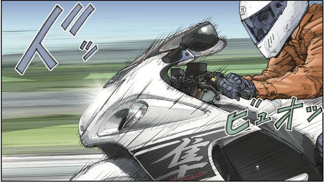 """画像2: 公道バイクとしての""""究極""""を目指した「隼」"""