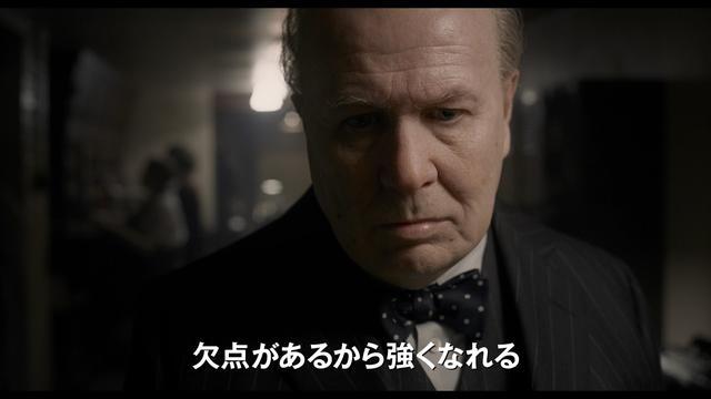 画像: ウィンストン・チャーチル/ヒトラーから世界を救った男 (字幕版) - 予告編 www.youtube.com