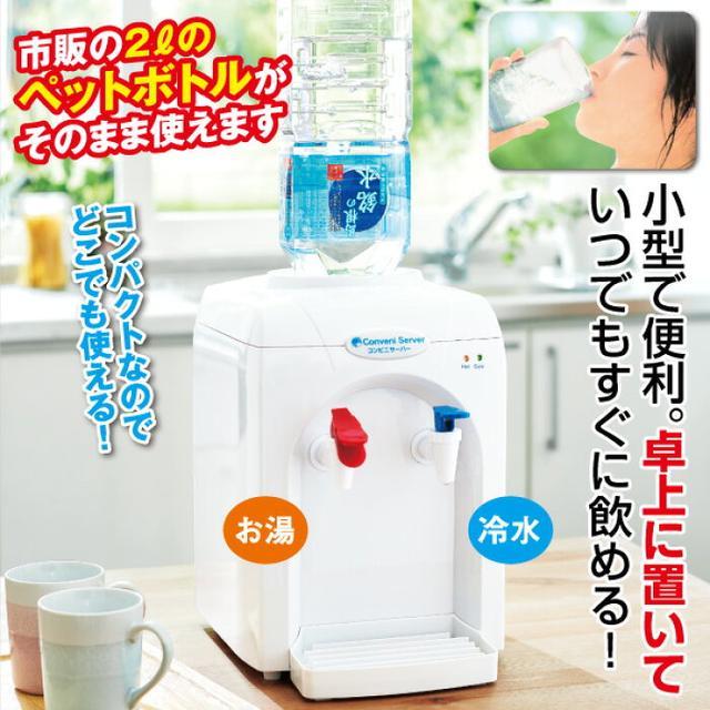画像: 楽天公式サイトより 税込9167円 item.rakuten.co.jp