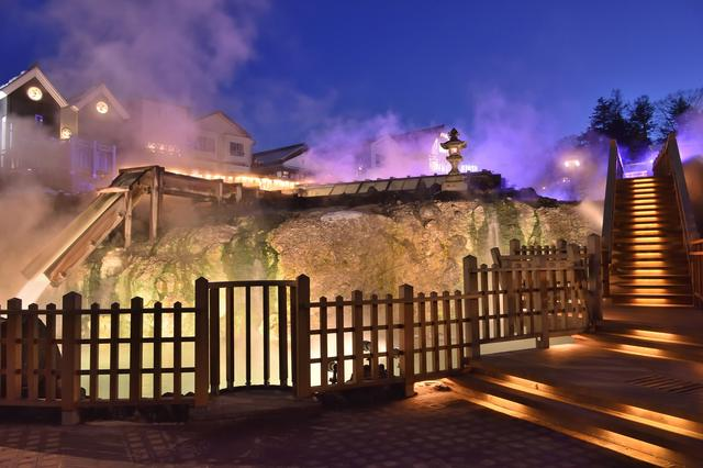 画像2: www.kusatsu-onsen.ne.jp