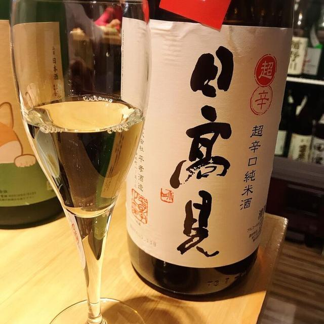 """画像8: 日本酒好き必見!十条の隠れ名所""""サケラボトーキョー""""でお気に入りを探してみてはいかが?【なぁ、飲み行かへん?Vol.6】"""