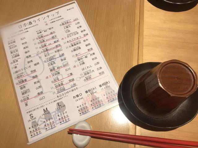 画像1: 「飲み比べし放題」がおすすめ!!