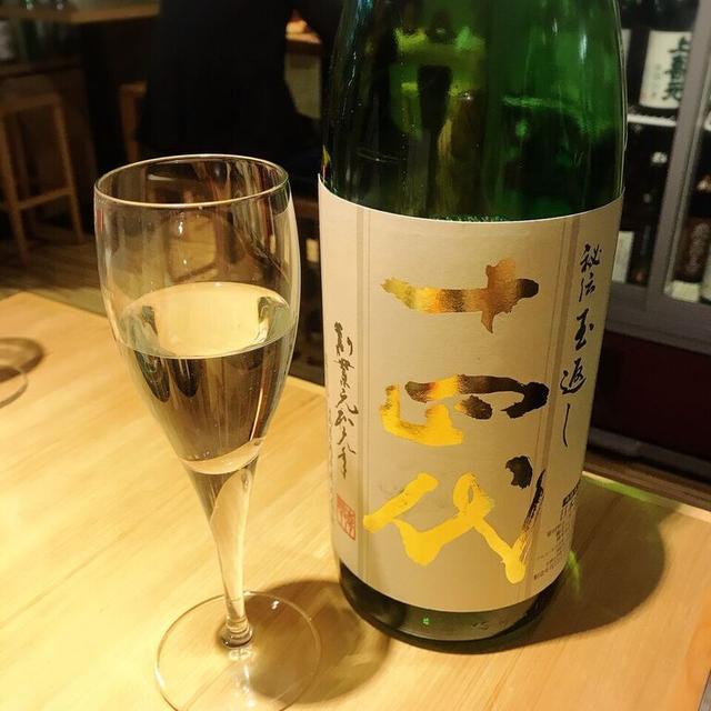"""画像5: 日本酒好き必見!十条の隠れ名所""""サケラボトーキョー""""でお気に入りを探してみてはいかが?【なぁ、飲み行かへん?Vol.6】"""