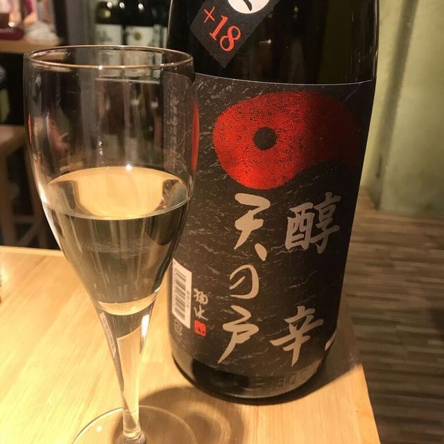 """画像15: 日本酒好き必見!十条の隠れ名所""""サケラボトーキョー""""でお気に入りを探してみてはいかが?【なぁ、飲み行かへん?Vol.6】"""