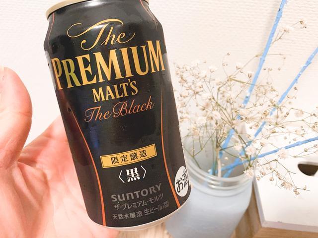画像: The PREMIUM MALTS The Black