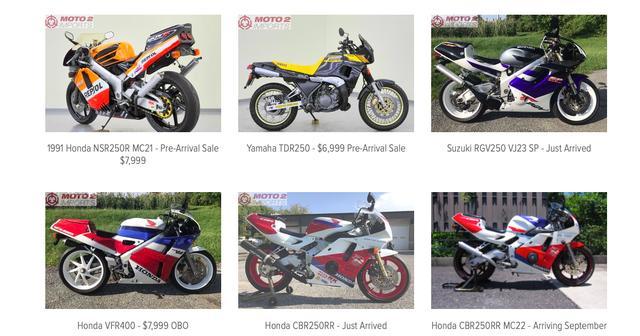 画像: Moto2インポーツのウェブサイトより。国産2ストロークのレーサーレプリカのほか、4ストロークの売り物件も多く掲載されています。あと、ホンダのフォールディングタイプのスクーター、モトコンポの扱いも得意としているみたいですね。 www.moto2imports.com