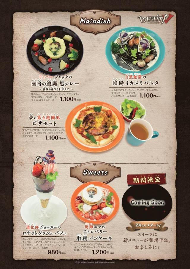 画像1: www.sweets-paradise.jp