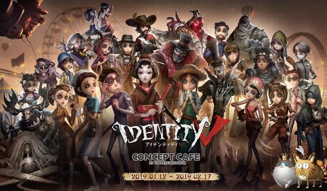 画像: 【詳細決定!!】大人気スマホゲーム『Identity V(第五人格)』との初のコラボカフェが開催決定!