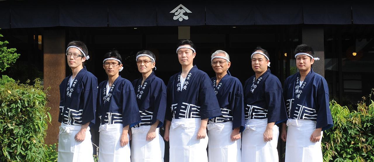 画像: 小田原・箱根の観光地 鈴廣かまぼこの里|箱根・小田原のお土産を販売する観光スポット